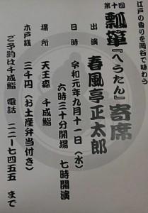 IMG_000016